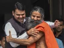 महाराष्ट्रात या, प्रकल्पासाठी सवलतीत जागा घ्या; रामदेवबाबांना फडणवीस सरकारची 'स्पेशल' ऑफर