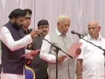 कर्नाटकमध्ये येडीयुराप्पांच्या मंत्रिमंडळाचा विस्तार; 17 मंत्र्यांनी घेतली शपथ