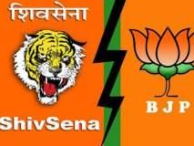 Maharashtra Election 2019 :पारंपरिक विरोधकांनी कंबर कसली; पक्ष बदलल्याने चुरस वाढली