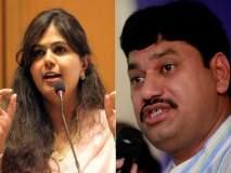 धनंजय मुंडे व पंकजा मुंडे जुगलबंदी | Pankaja Munde and Dhananjay Munde Counter Allegations | Mumbai