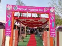 Lok Sabha Election 2019 : लक्षवेधक ठरले धानोरा येथील आदर्श मतदान केंद्र