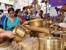 Dhanteras 2019 : धनत्रयोदशीला 'या' वस्तुंची खरेदी करणं मानलं जातं शुभ!