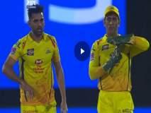 IPL 2019 : DRS = धोनी रीव्ह्यू सिस्टीम, दिल्ली-चेन्नई सामन्यातला व्हिडीओ वायरल
