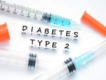 टाईप 2 डायबिटीस नियंत्रणात ठेवण्यासाठी मदत करतं 'व्हिटॅमिन डी'?