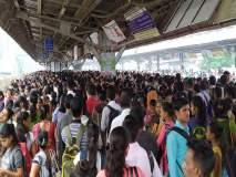 Mumbai Train Update : मध्य रेल्वेवरील स्थानकांत प्रवाशांची प्रचंड गर्दी