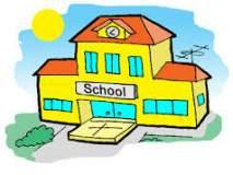 अस्तित्वात नसलेली शाळा अनुदानासाठी पात्र