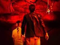 Tumbbad Movie Review : गूढ कथा