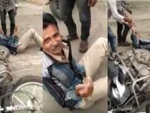 नागपुरात मद्यधुंद पोलिसाचा व्हिडीओ व्हायरल