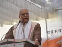 Kasodha Parishad : हे तर ठगांचे सरकार ! -यशवंत सिन्हा