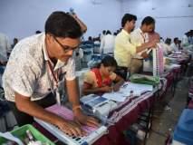 Maharashtra Assembly Election 2019 : 'ईव्हीएम'वर मतपत्रिकांना लावले 'सील'!