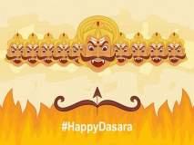 Dussehra 2019 : जाणून घ्या काय आहे विजयादशमीचं महत्त्व आणि शुभ मुहूर्त!