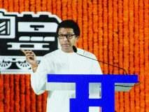 Maharashtra election 2019 : सत्ता दिली, तर जाब पण विचारा!