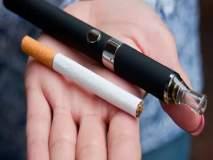 ई-सिगारेट अन् साध्या सिगारेटमुळे होणारं नुकसान सारखंच- WHO