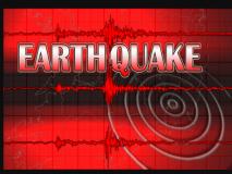 भूकंपाने पुन्हा हादरली तलासरी परिसरातील घरे; नागरिकांत घबराट