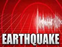 कोयनेजवळ भूकंप, केंद्रबिंदू कोयनेपासून १२ किलोमीटर अंतरावर