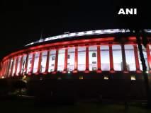 Jammu Kashmir News & Live Update: ऐतिहासिक निर्णयानंतर संसद विद्युत रोषणाईत रंगली
