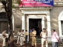 Raj Thackeray ED Notice Live : अखेर राज ठाकरे ईडी कार्यालयाबाहेर आले