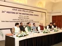 पश्चिम क्षेत्राचा देशाच्या अर्थव्यवस्थेत मोठा वाटा; राज्यांच्या समस्या निराकरणावर भर देणार