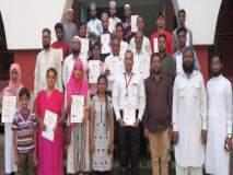 उर्दू पदविका परिक्षेत शहरातील ३७ विद्यार्थी उत्तीर्ण