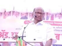 Maharashtra Election 2019: 'करुन गेलं गाव आणि भलत्याचंच नाव'अशी सध्याची भाजपाची परिस्थिती'