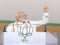 Maharashtra Election 2019: जाणून घ्या, पंतप्रधान नरेंद्र मोदींच्या पहिल्या प्रचार सभेतील 5 ठळक मुद्दे