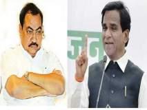 Maharashtra Election 2019 : चिंता नाही...खडसे कोणाच्या आग्रहाला बळी पडणार नाहीत;दानवे यांनाविश्वास