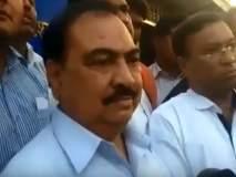 Maharashtra Election 2019 : मी का नको ते अगोदर सांगा, खडसेंची संतप्त भावना