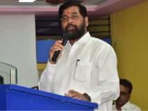 Maharashtra Election 2019 : एकनाथ शिंदे यांच्या मतदारसंघात तिरंगी लढत