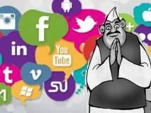 Maharashtra Election 2019 : सोशल मीडियावर प्रचाराला जोर