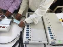 जाणून घ्या...का फेटाळली निमगावातील फेर मतदानाची मागणी