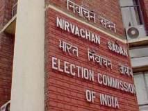 Vidhan Sabha 2019: निवडणुका जाहीर झाल्याने इच्छुकांची धाकधूक वाढली