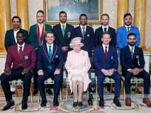 ICC World Cup 2019 : वर्ल्ड कप स्पर्धेच्या पूर्वसंध्येला कर्णधारांनी घेतली इंग्लंडच्या राणीची भेट