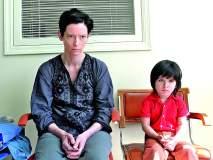 आई आणि मूल यांच्या नात्यातल्या हिंसेची गोष्ट