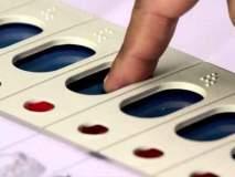 महाराष्ट्र निवडणूक २०१९ : वेंगुर्लेतील मतदानयंत्रात बिघाड; कपाटाला दिलेले मत अन्य निशाणीला गेल्याचा आरोप
