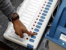 २००६ पूर्वीची ईव्हीएम होणार नष्ट : निवडणूक आयोगाचा आदेश