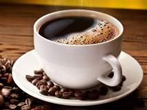 जगातली सर्वात महागडी कॉफी, २२ वर्ष जुन्या कॉफीच्या एक कपाची किंमत वाचून व्हाल अवाक्!