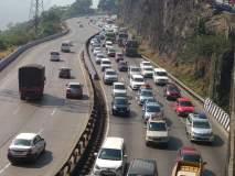 पुणे- मुंबई एक्सप्रेस वे'वर वाहतूक कोंडी