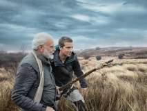 Man Vs Wild: ...अन् दोन वाघ आले एकत्र, मोदींच्या जंगल सफारीवरून सोशल मीडियावर मिम्सचा पाऊस