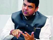 Maharashtra Assembly Election 2019 : मुख्यमंत्र्यांनी 'होमपीच'ला केले 'स्मार्ट'