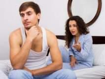 लैंगिक जीवन : शारीरिक संबंधावेळी खोटं का बोलतात महिला?