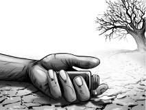 पावसामुळे पिकाचे नुकसान झाल्याने खचलेल्या शेतकऱ्याची आत्महत्या