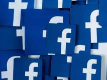 चॅटिंगची गंमत वाढवणारं फेसबुकचं 'हे' फीचर माहीत आहे का?