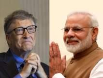 बिल गेट्स यांच्याकडून मोदी सरकारचं कौतुक, 'आयुष्यमान भारत' योजनेचं गुणगान