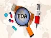 ठाणे एफडीएमध्ये दलालांचा सुळसुळाट, केळकर यांचा आरोप
