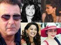 संजय दत्तची गाजलेली अफेअर्स, एक-दोन नव्हे तर आठ अभिनेत्रींसोबत