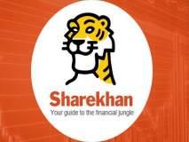 Sharekhan : शेअर बाजाराचा 'शेरखान' मंदीच्या सावटाखाली; 400 जणांना कामावरून काढले