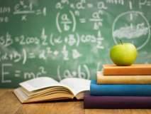 माजी विद्याथ्यानी शिष्यवृत्ती उपलब्ध करुन द्यावी