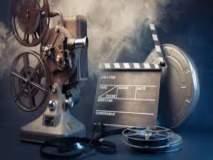 राज्यातील दुर्गम भागातील विद्यार्थ्यांना मिळणार चित्रपट कौशल्याचे धडे