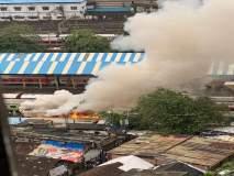 मुंबई सेंट्रल - जयपूर एक्स्प्रेसच्या डब्याला भीषण आग