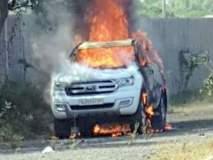 Ford Endeavour च्या इंजिनाला आग; बिल्डरचा होरपळून मृत्यू